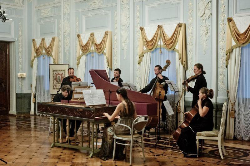 МУЗЫКАЛЬНЫЕ ВЕЧЕРА В УСАДЬБЕ РУКАВИШНИКОВЫХ (1-й концерт цикла