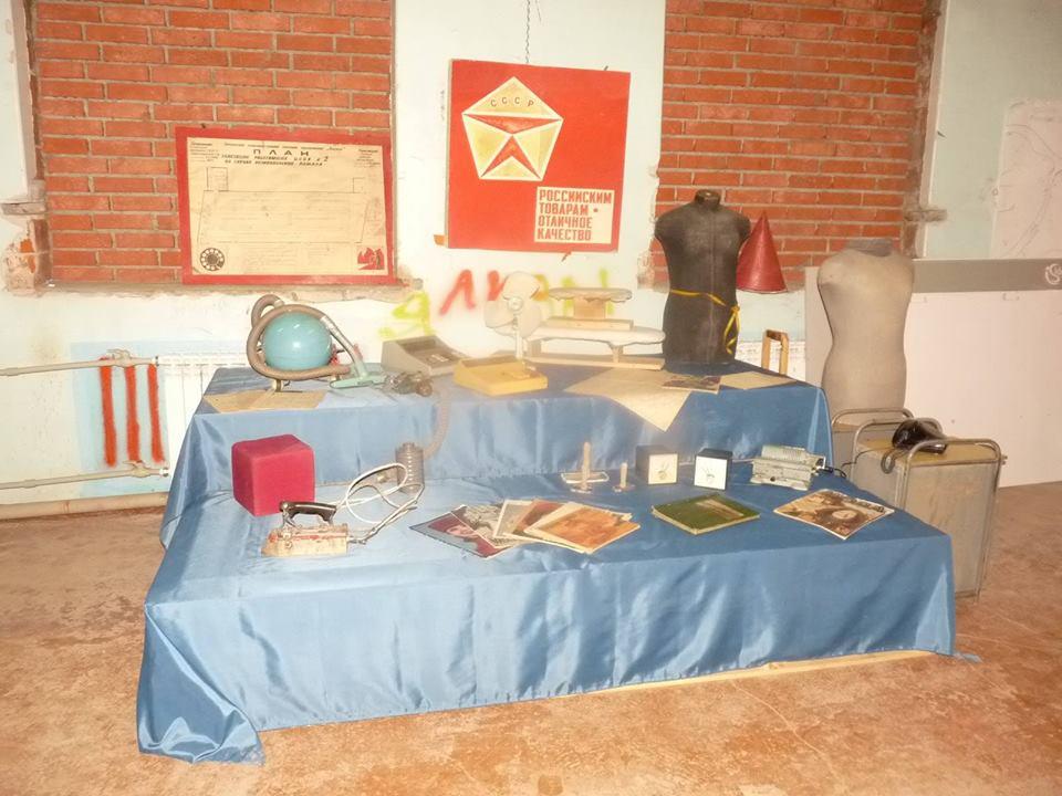 Старое кино на швейной фабрике