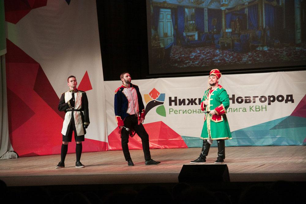 Фестиваль региональной лиги Нижний Новгород