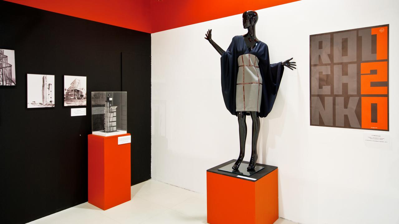 Выставка Мода — народу! От конструктивизма к дизайну