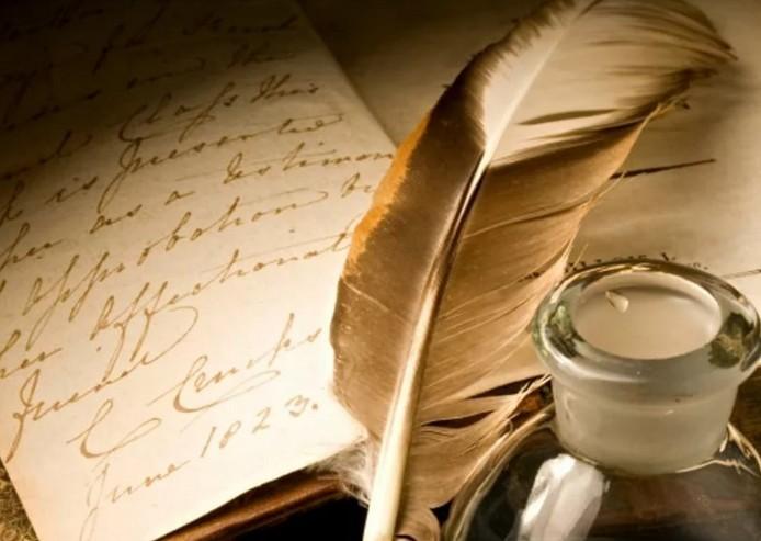 литературно-музыкальная композиция Живое слово в поэзии