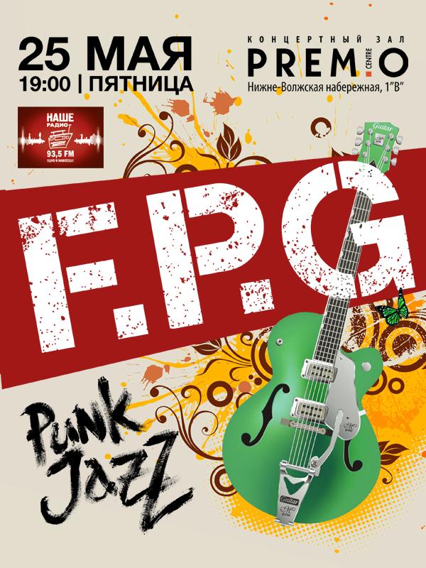 концерт группы F.P.G. PunkJazz