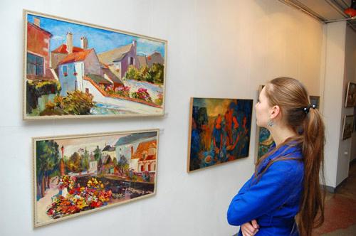 Выставка Разность