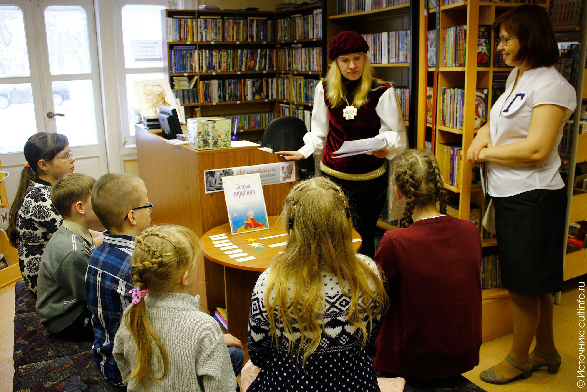 библиотечные посиделки Мир увлекательного чтения