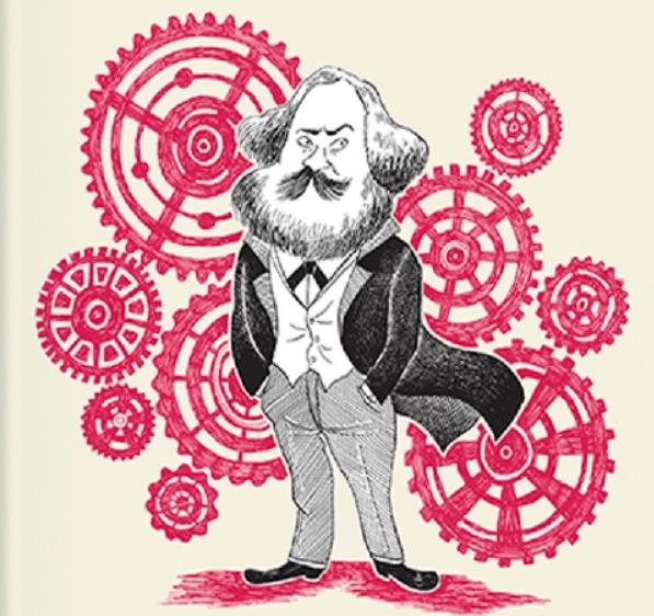 Фестиваль Карл Маркс пикник