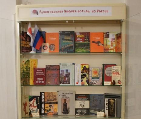 выставка «Удивительная Япония: взгляд из России»