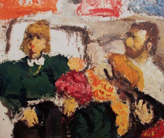 Выставка Арон Бух. 95 лет со дня рождения