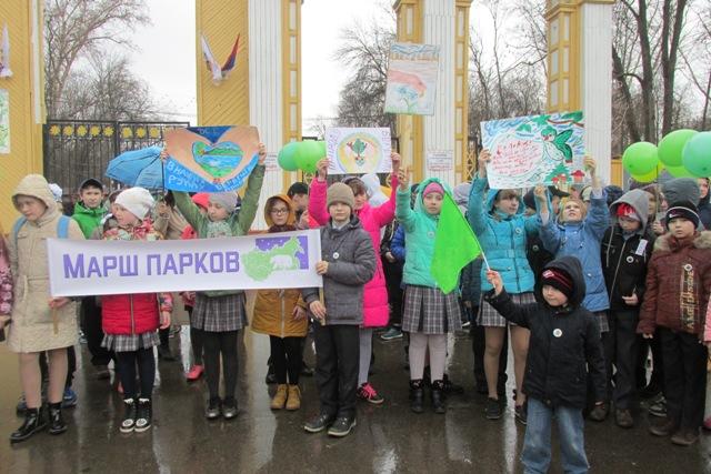 Акция «Марш парков на нижегородской земле-2018»