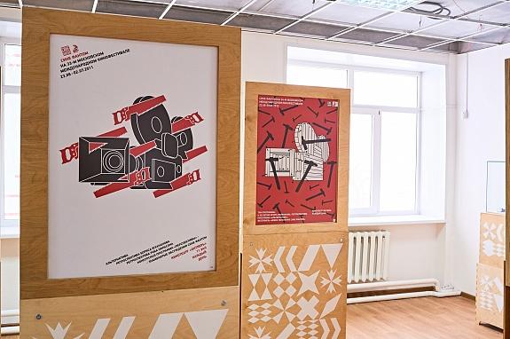 выставка История Российского дизайна 1917-2017