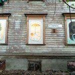 Экскурсия по объектам архитектурного фестиваля О'Город. Окно
