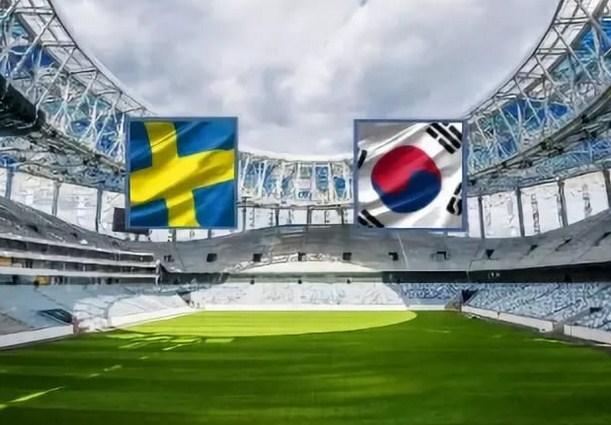 Трансляция футбольного матча Швеция/Ю.Корея