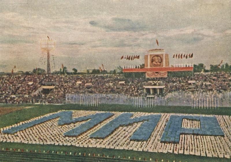 Выставка Физкультурный парад Союзных республик. 1954 год