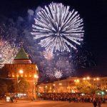 Программа празднования Дня города в Нижнем Новгороде