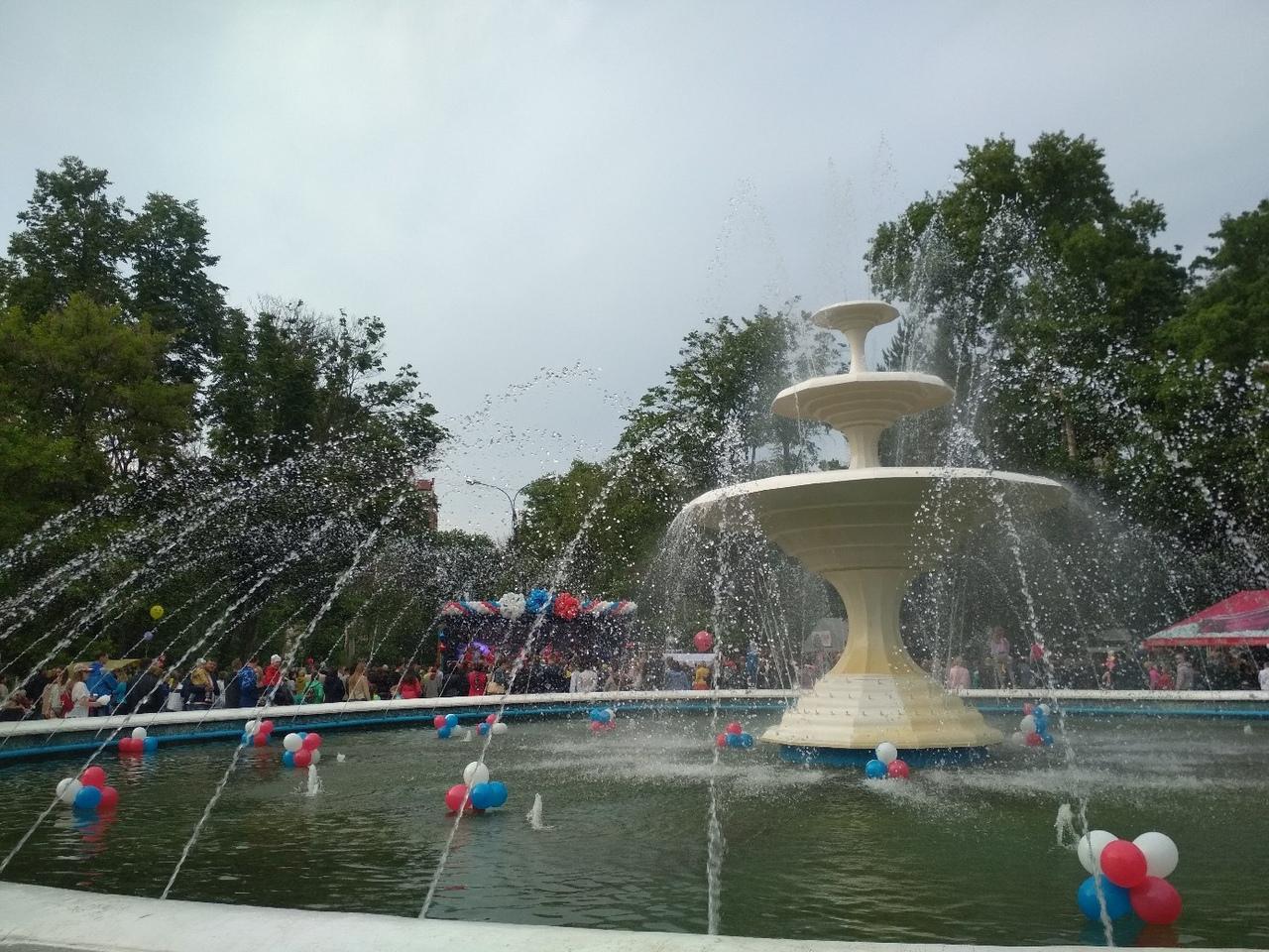 концерт «В парке городском»