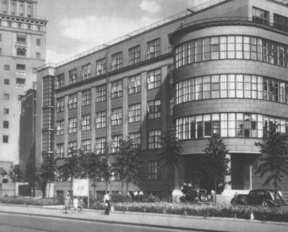 Лекция Социалистическое и модернистское в советском городе