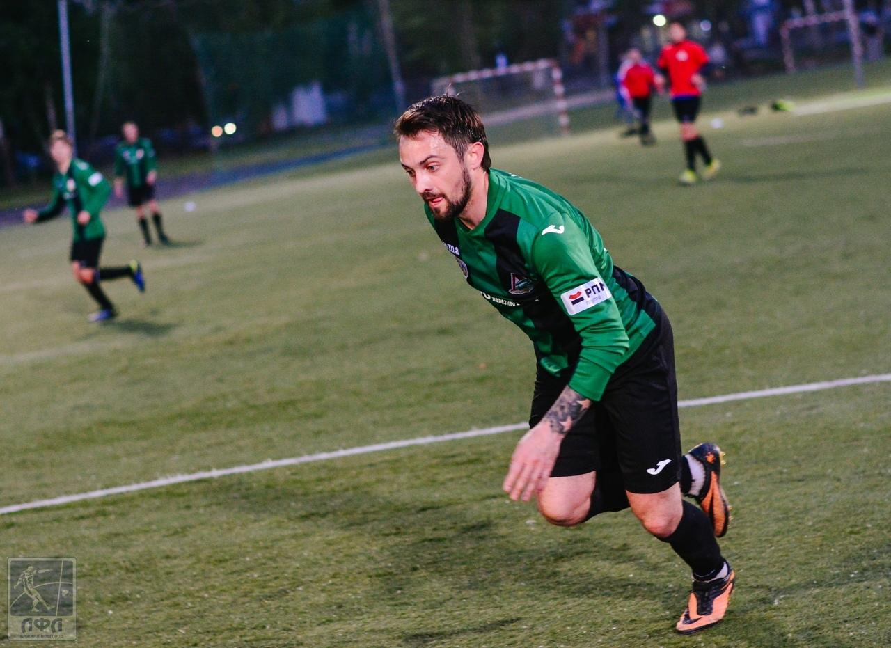 Чемпионат Нижегородской области Высшая лига