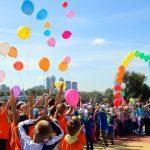 Сормовский Парк приглашает всех на свой День Рождения!