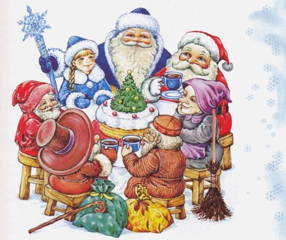 Новогодняя музыкальная сказка Я сам! Или Дед Мороз, помоги!