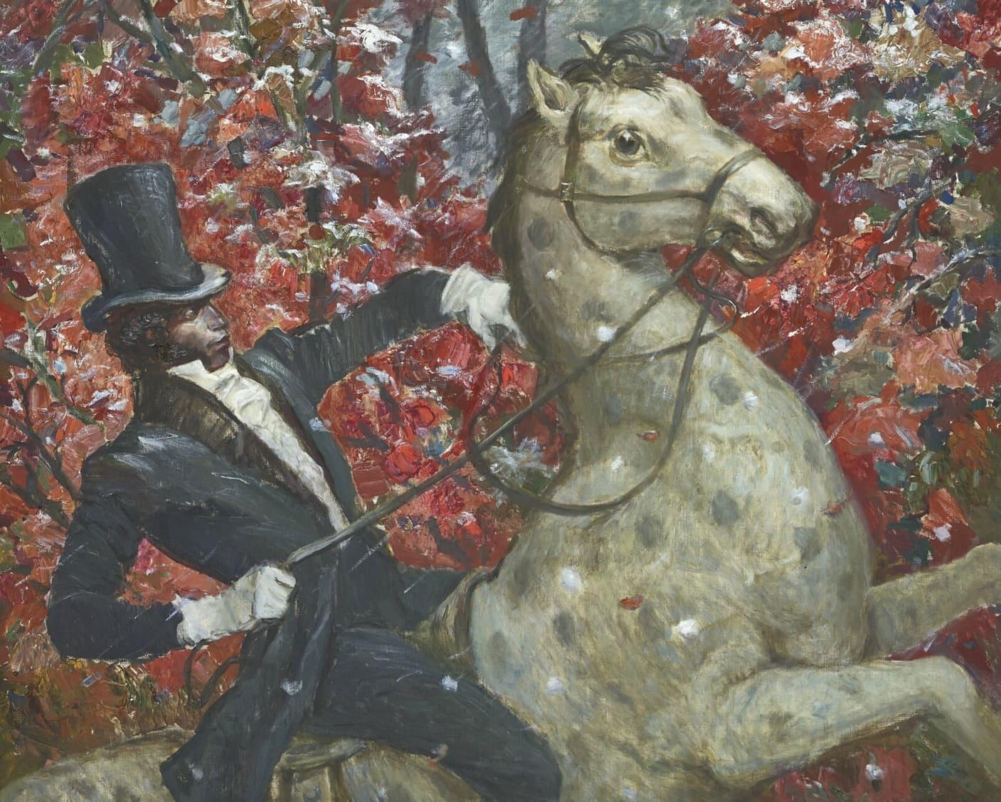 выставка «Открывая Пушкина»