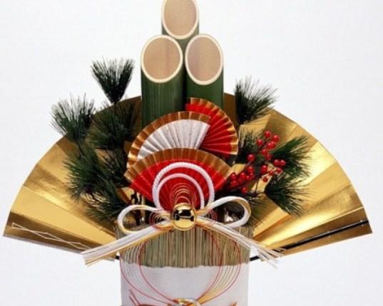 вечеринка под названием «Путешествие в страну сакуры»