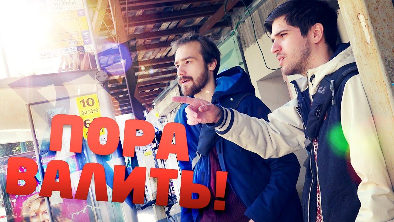 данные Росстата об уехавших из России