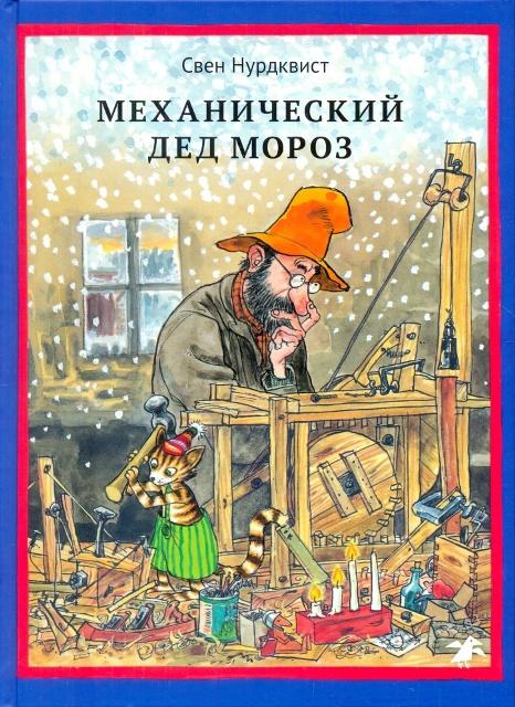 творческая мастерская «Книга в театре».