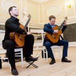 Международный конкурс-фестиваль классической гитары
