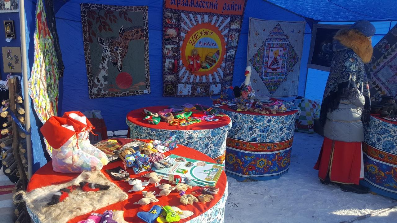 Фестиваль Арзамасский валенок