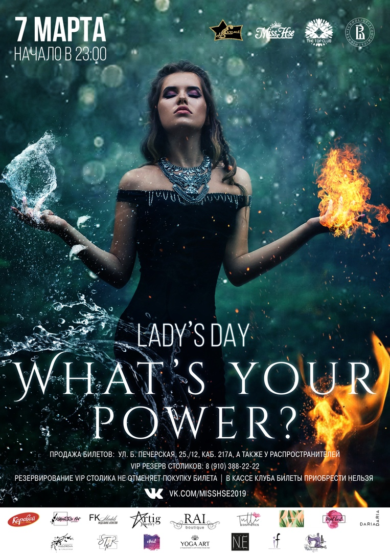 LADY'S DAY 2019: WHAT'S YOUR POWER?