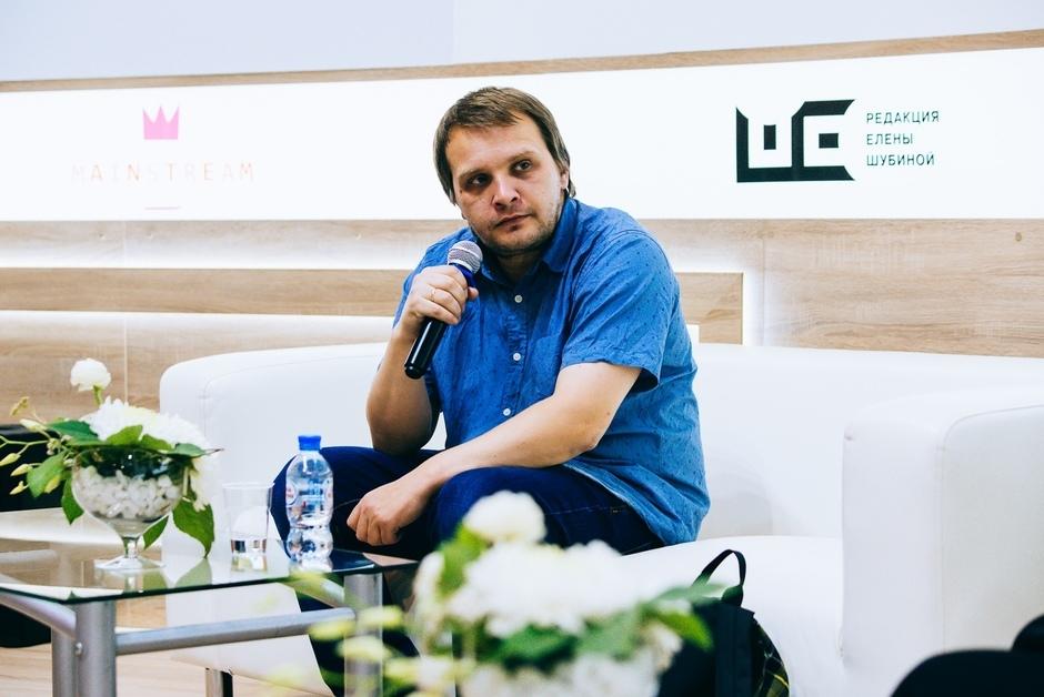 Библиомост с Алексеем Сальниковым