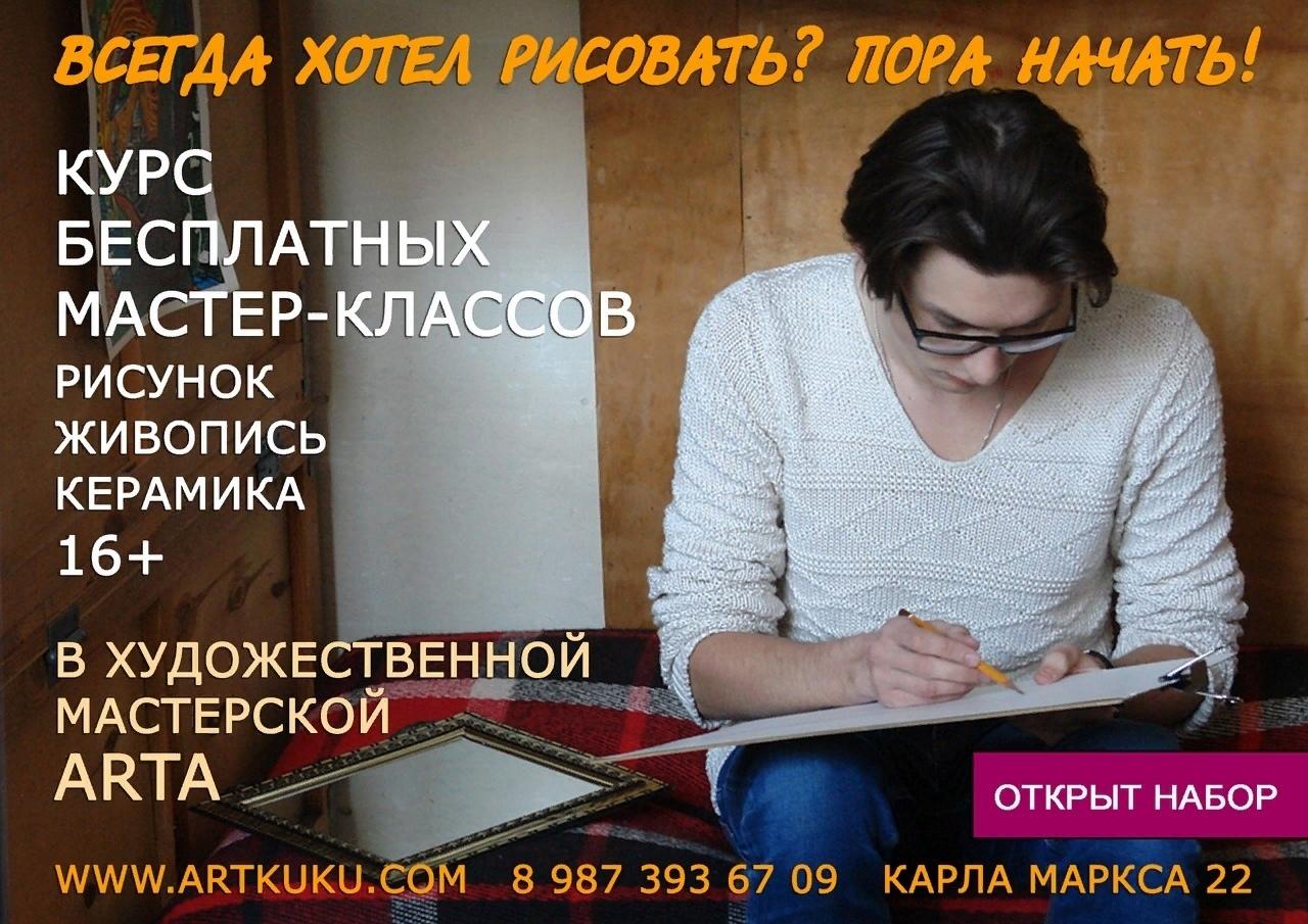 образовательный проект «ПРОБА ПЕРА»