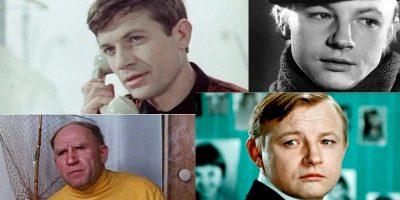 прекрасные советские актеры