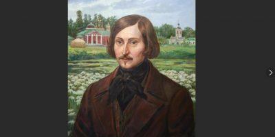 из жизни Гоголя