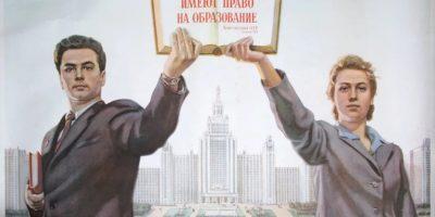 Я ненавидела систему советского образования