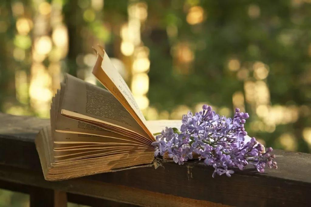 акция «Всемирному дню поэзии посвящается»