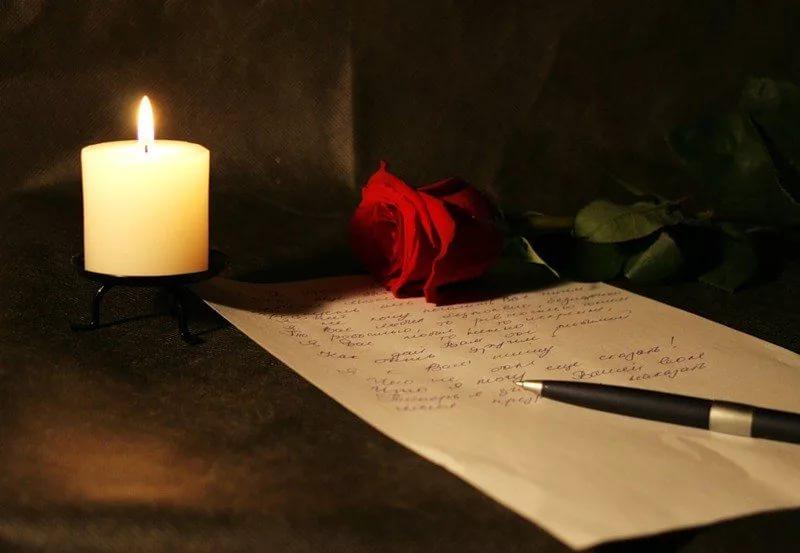 вечер поэтического настроения «Стихи не пишутся – случаются»
