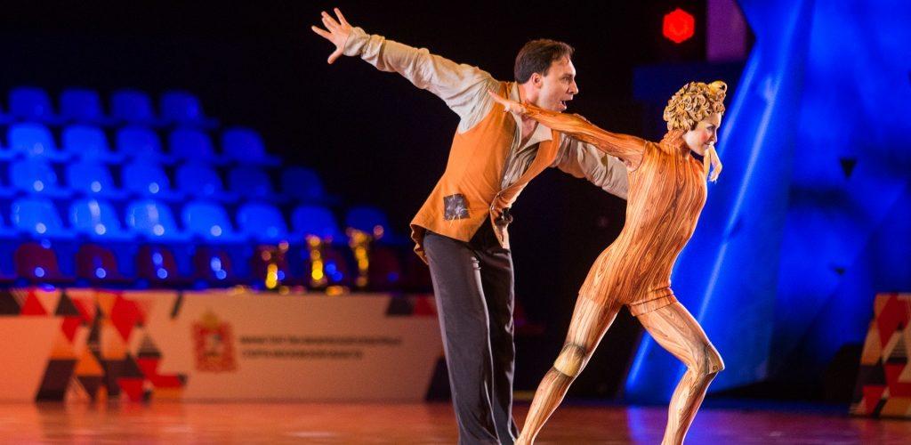 Кубок Нижнего Новгорода по танцевальному спорту