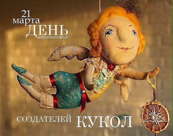 День открытых дверей «Пусть будут Кукла, Театр, Игра!»