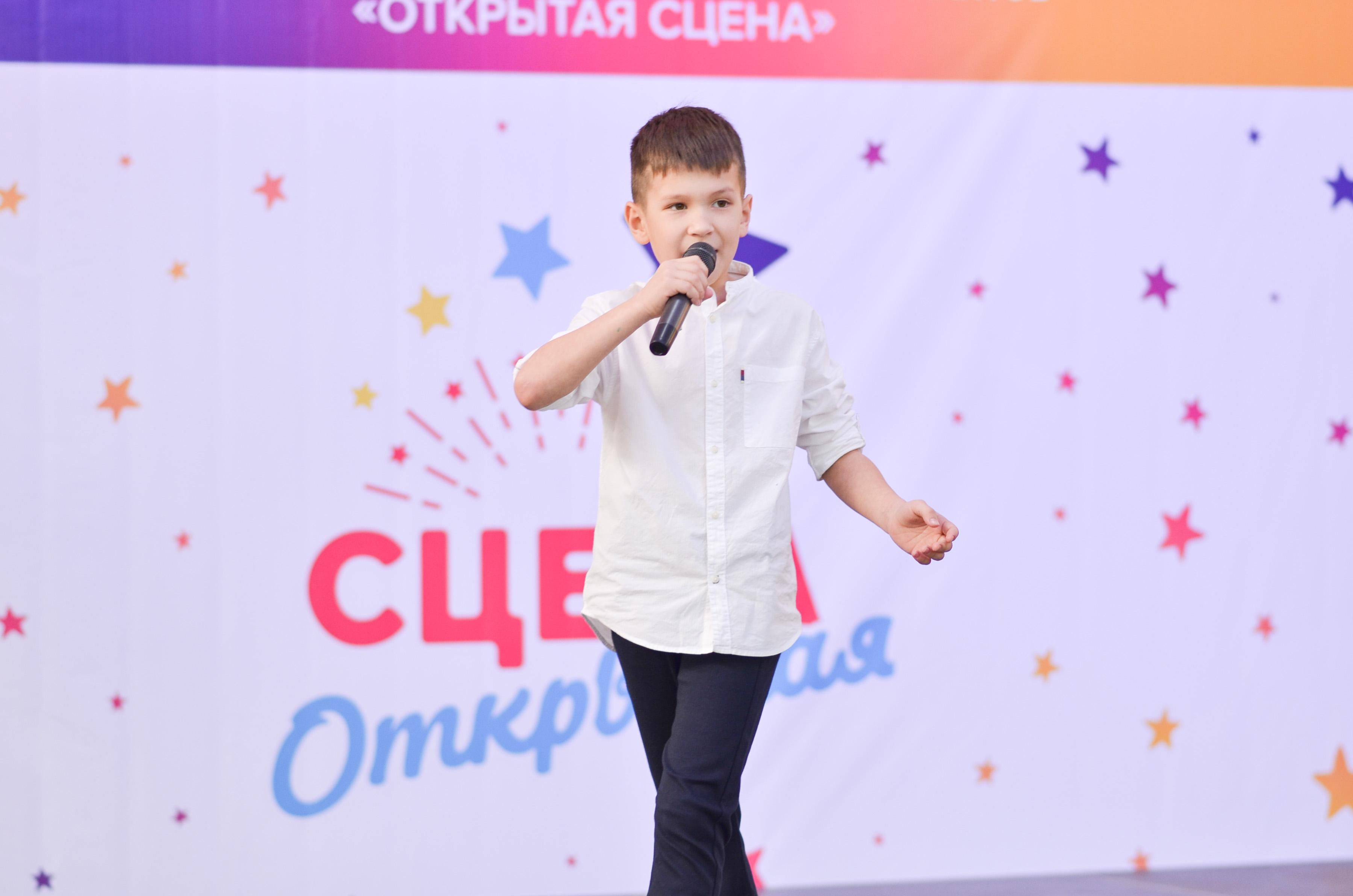 Фестиваль-конкурс талантовОткрытая сцена