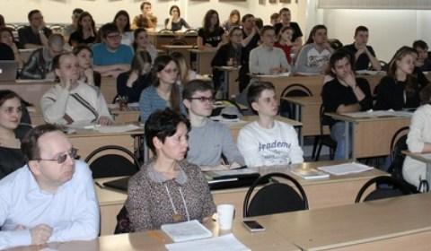 5-я Междисциплинарная студенческая конференция «Интеллектуальный город