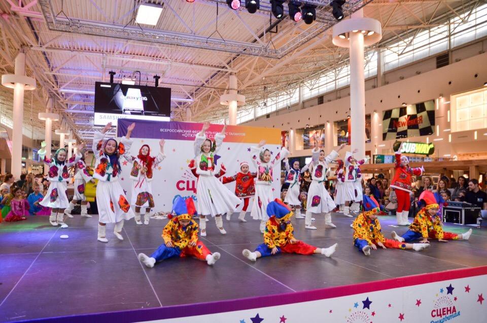 фестиваль-конкурс талантов для детей и молодежи «Открытая сцена»