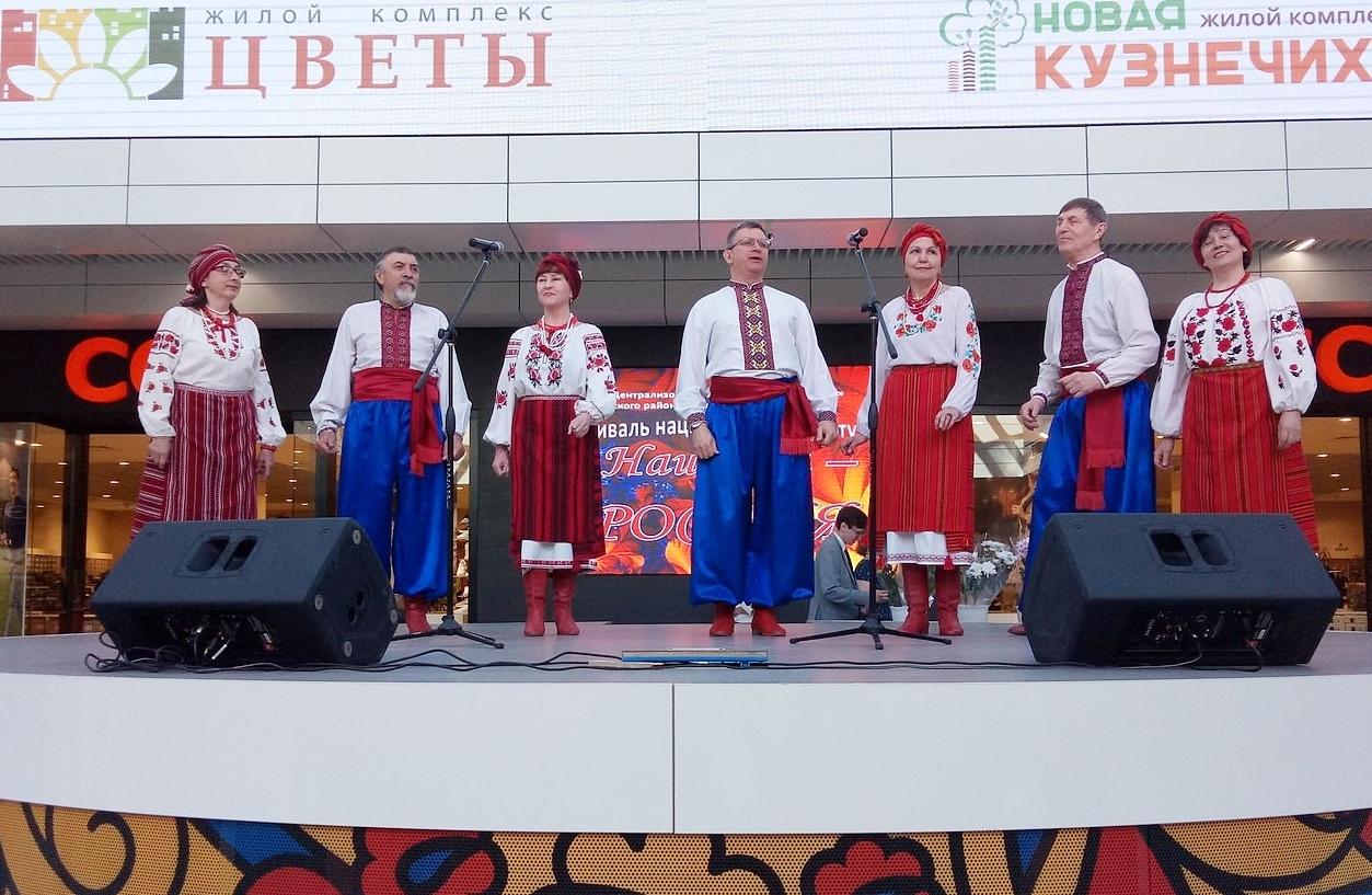 праздничная программа «Кружева славянской культуры»