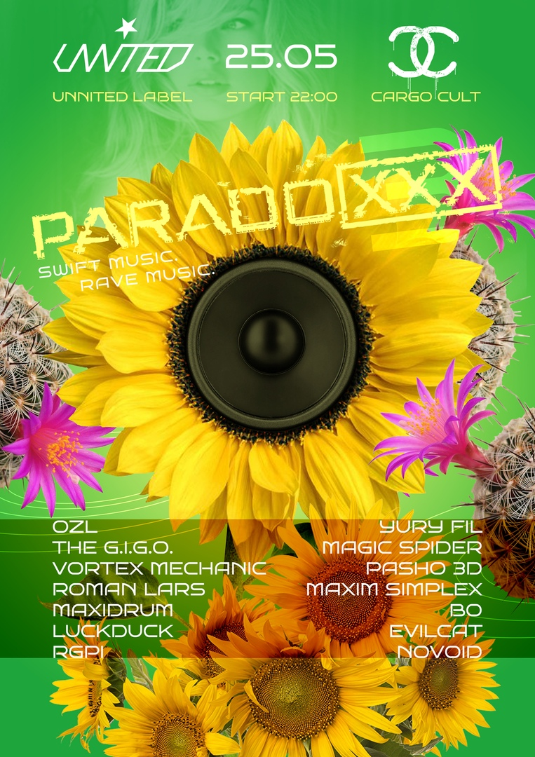 вечеринка PARADOXXX 3. Feel the Summer