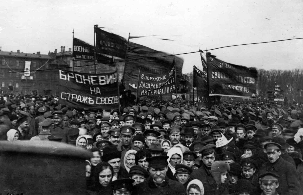 выставка «Пульс революции. Петроград.1917»