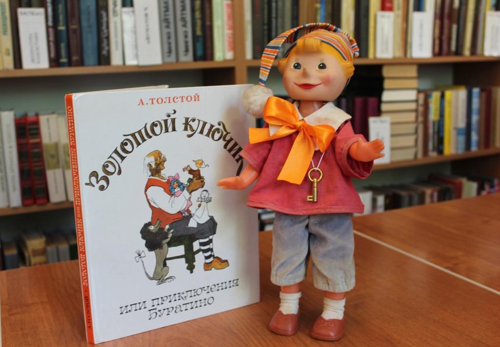 выставка кукол и игрушек «»Мир» нашего детства»