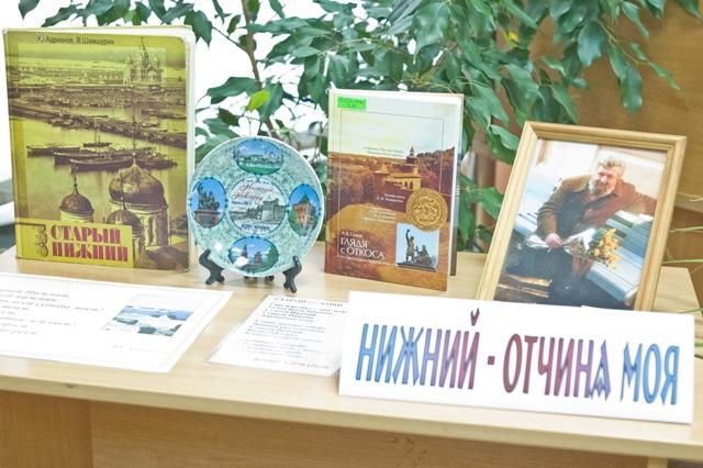 вечер памяти К 80-летию со дня рождения Юрия Адрианова
