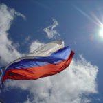 Программа празднования Дня России