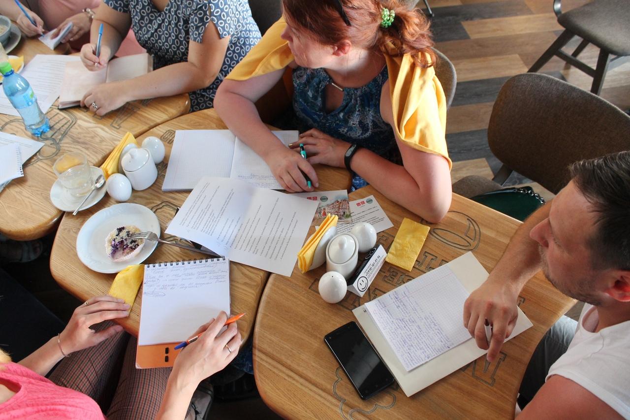 Встречи с письменными практиками