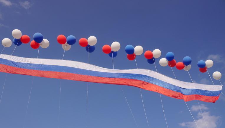 Литературная выставка Мой гимн, мой флаг, моя Россия