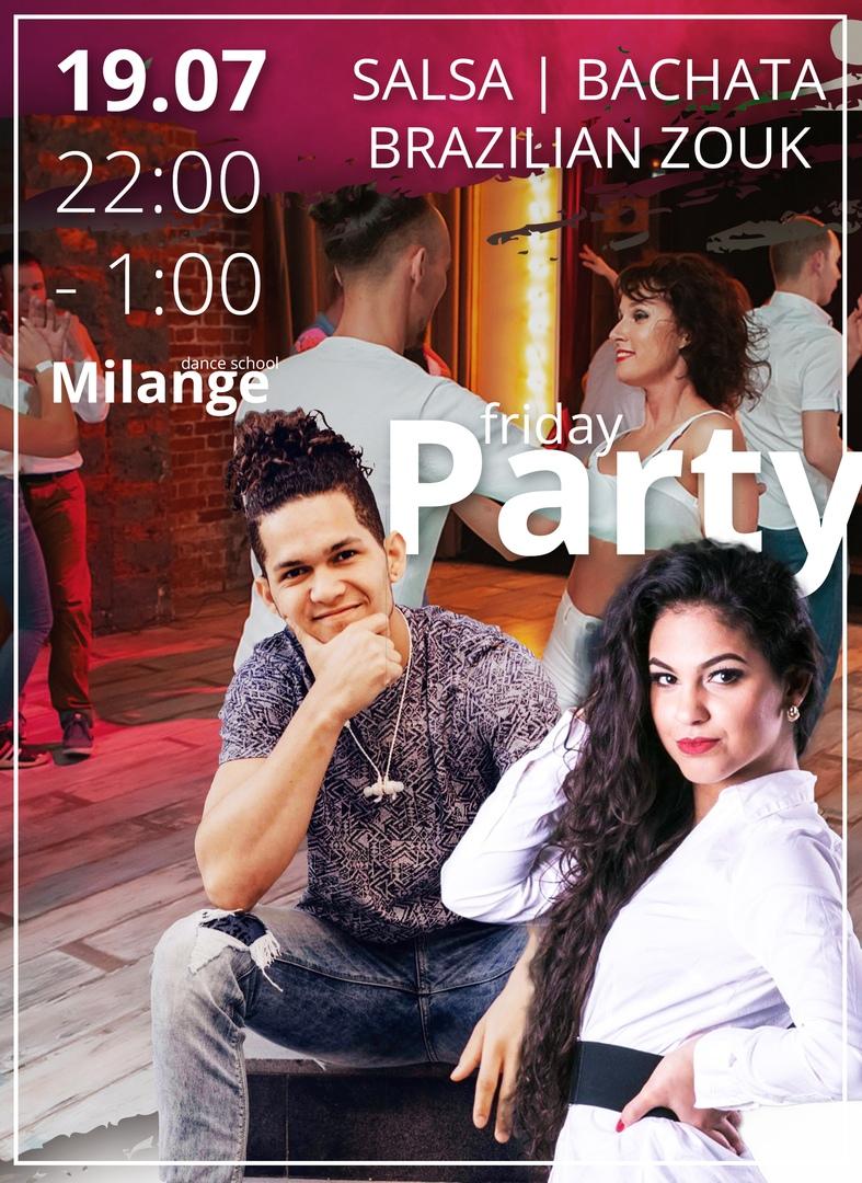 Вечеринка в Миланже